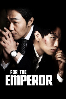For the Emperor (2014)