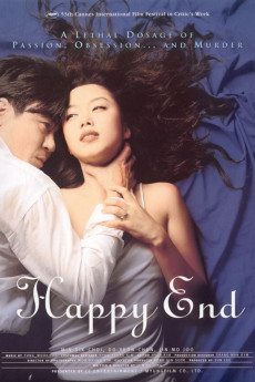 Happy End (1999)