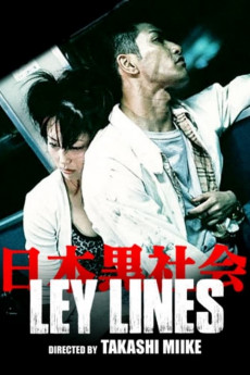 Ley Lines (1999)