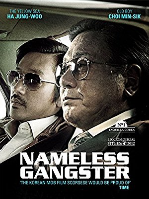 Nameless Gangster: Rules of the Time (2012)