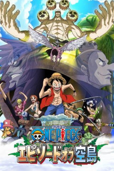 One Piece: of Skypeia (2018)