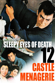 Sleepy Eyes of Death: Castle Menagerie (1969)