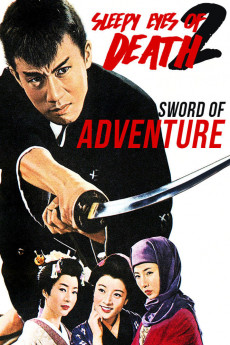 Sleepy Eyes of Death: Sword of Adventure (1964)