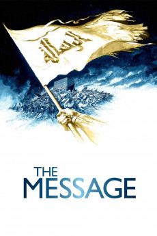 The Message (1976)