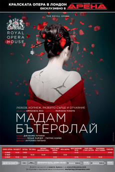 The Royal Opera House: Madama Butterfly